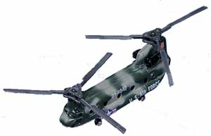 "CH-47 Chinook (Approx. 3.5""), Motormax Diecast Item Number DS-CH47"