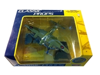 "Mosquito Bomber (Approx. 6""), Motormax Diecast Item Number DC6-MOSQ"