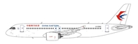 China Eastern Comac C919 B-00MU (1:400), NG Models Item Number NG19003