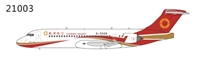 Chengdu Airlines ARJ21-700 B-3328 (1:400) by NG Models