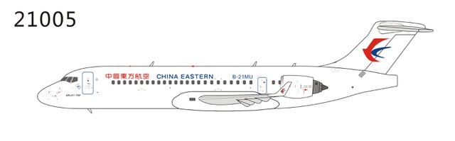 China Eastern Airlines ARJ21-700 B-21MU (1:400) by NG Models