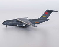 PLA Air Force Xian Y-20 20042 (1:400) - New Mould