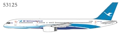 "Xiamen Airlines 757-200 B-2868 ""Last Flight"" (1:400)"