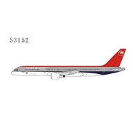 "Northwest Airlines 757-200 N549US ""Bowling Shoe"" Livery (1:400)"