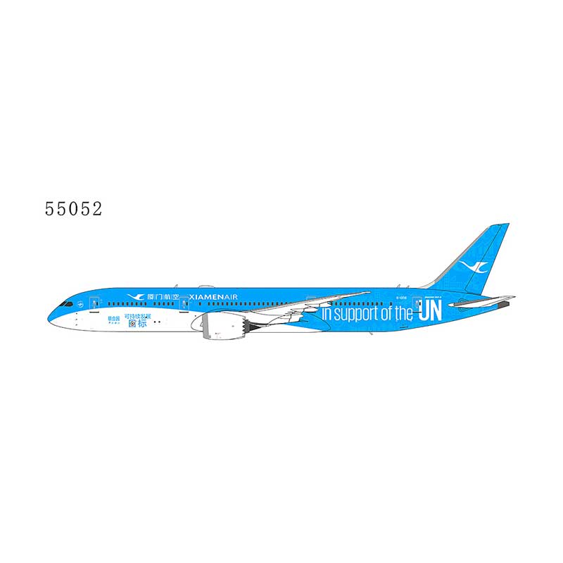 Xiamen Airlines 787-9 Dreamliner B-1356 support UN livery (1:400)