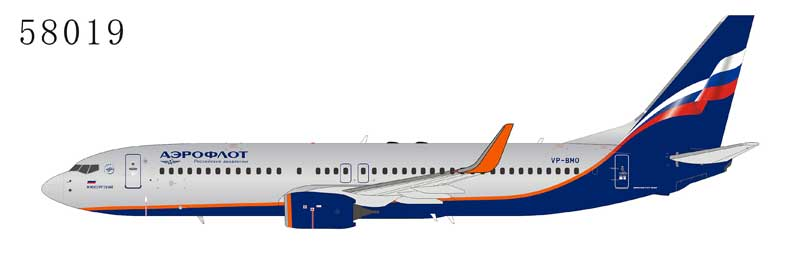 Aeroflot 737-800 with Winglets VP-BMO  (1:400) by NG Models Item Number: 58019