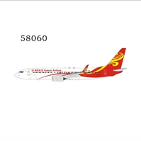 Hainan Airlines 737-800/w B-1786 with scimitar winglets (1:400)