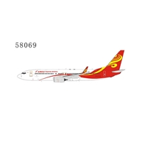 Suparna Airlines 737-800/w B-1992 (1:400)