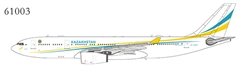 Kazakhstan Government A330-200 UP-A3001 (1:400) by NG Models