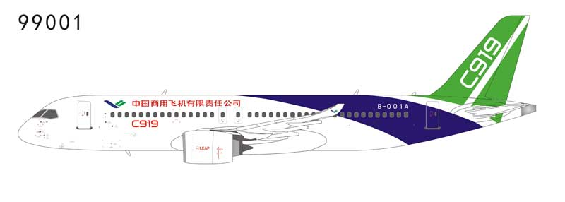 Delta Express B737-200 (New Colors) (1:400), GeminiJets 400 Diecast Airliners Item Number GJDAL196