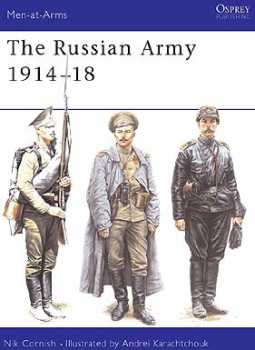 The Russian Army 1914-18, Osprey Publishing Item Number OSPMAA364