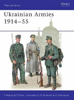 Ukrainian Armies 1914-55, Osprey Publishing Item Number OSPMAA412