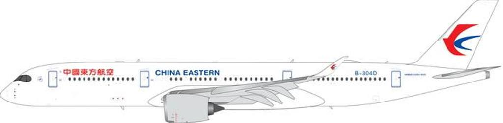 China Eastern A350-900 B-304D (1:400), Phoenix 1:400 Scale Diecast Aircraft, Item Number PH4CES1838