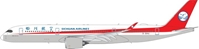 Sichuan Airlines A350-900 B-304U (1:400) by Phoenix 1:400 Scale Diecast Aircraft Model number PH4CSC1897