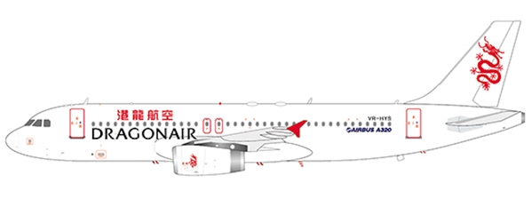 Misc A320-200 VR-HYS (1:200)