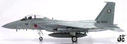 F-15J Eagle, 306th Tactical Fighter Squadron, Komatsu Air Base (1:72), JC Wings Millitary Item Number JCW-72-F15-001