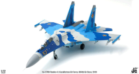 SU-27UB Flanker-C Kazakhstan Air Force, 604th Air Base, 2010 (1:72), JC Wings Millitary Item Number JCW-72-SU27-004