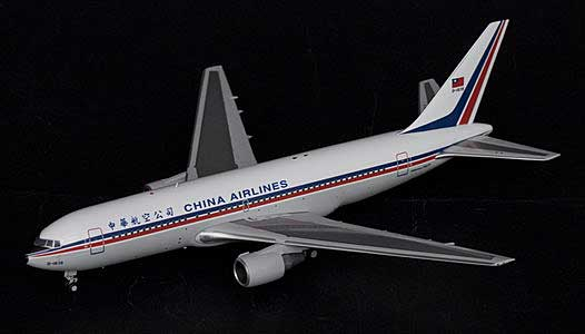 China Airlines B767-200 B-1838 (1:200) - Special Clearance Pricing