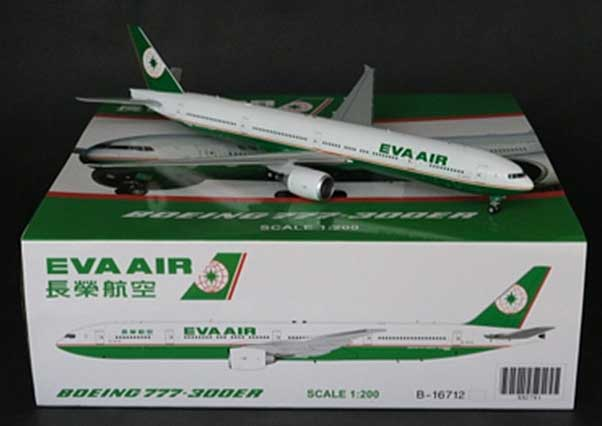 EVA B777-300ER nc B-16707 (1:200) - Special Clearance Pricing