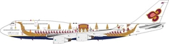 Thai Royal Barge 747-400 HS-TGO (1:200), JFox Model Airliners Item Number JF-747-4-004B