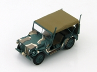M151A2 Ford MUTT, US Marine Corps, Japan (1:48), Hobby Master Diecast Military Armor Item Number HG1903