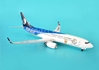 """Shandong Airlines 737-800 """"China 2009 Colors"""" (1:200)"""