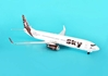 """Sky Airlines 737-900 """"Burgandy Colors"""" (1:200)"""