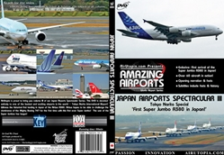 Japan Mega Airports Volume 3 (DVD), Air Utopia Aviation DVDs Item Number AUT25