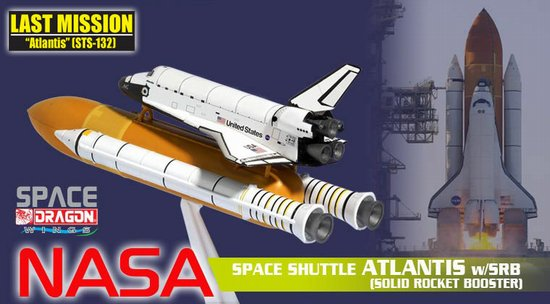 "Space Shuttle ""Atlantis"" w/ Solid Rocket Booster (1:400), DragonWings 400 Diecast Airliners Item Number DRW56185"