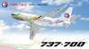 """China Eastern Airlines 737-79PWL """"Shanghai Expo 2010"""" (1:400)"""