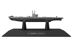 German Type Viic Submarine - 1941 (1:1100), Eagle Moss Item Number EMGC01B