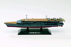 IJN aircraft carrier Kaga - 1932 (1:1000)