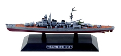 IJN heavy cruiser Aoba - 1944 (1:1000)