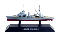 IJN Light Cruiser Katori - 1940 (1:1100), Eagle Moss Item Number EMGC18CLAM