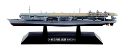 IJN light aircraft carrier Ryujo - 1933 (1:1100), Eagle Moss, EMGC23CLAM