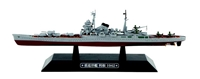 IJN heavy cruiser Tone - 1942 (1:1000)