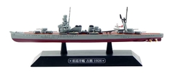 IJN Heavy Cruiser Furutaka - 1926 (1:1100), Eagle Moss Item Number EMGC27