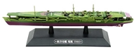 IJN light aircraft carrier Zuiho - 1944 (1:1000)