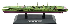 IJN light aircraft carrier Zuiho - 1944 (1:1100), Eagle Moss, EMGC29CLAM