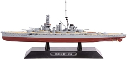 IJN Battlecruiser Hiei - 1935 (1:1100), Eagle Moss Item Number EMGC37