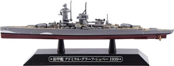German heavy cruiser Admiral Graf Spee - 1939 (1:1000)