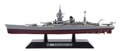 French battleship Dunkerque - 1939 (1:1000)