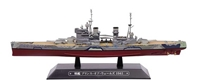 British battleship HMS Prince of Wales - 1941 (1:1000)