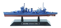 USN heavy cruiser USS Minneapolis (CA-36) - 1942 (1:1000)