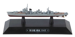 IJN Destroyer Isokaze - 1945 (1:1100), Eagle Moss Item Number EMGC65