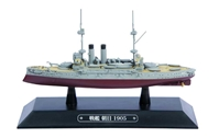 IJN battleship Asahi, 1905 (1:1100), Eagle Moss Item Number EMGC69