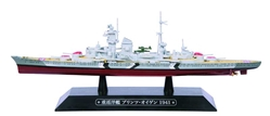 German heavy cruiser Prinz Eugen, 1941 (1:1100), Eagle Moss Item Number EMGC70