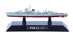 IJN Destroyer Akizuki - 1942 (1:1100), Eagle Moss Item Number EMGC71
