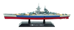 French battleship Richelieu - 1945 (1:1000)