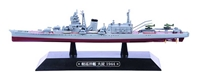 IJN light cruiser Oyodo - 1944 (1:1000)